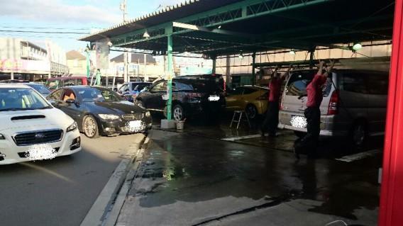アポロ洗車